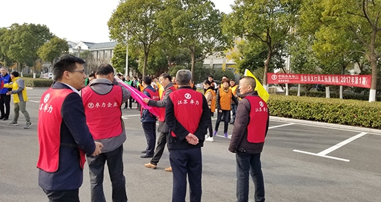 东台农业银行第一期拓展训练